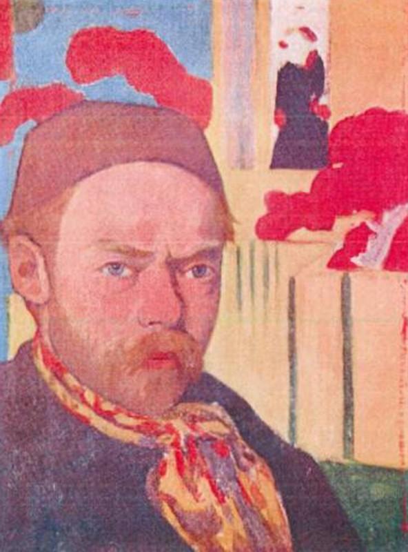 """""""Self-Portrait,"""" Meyer de Haan (1890)"""