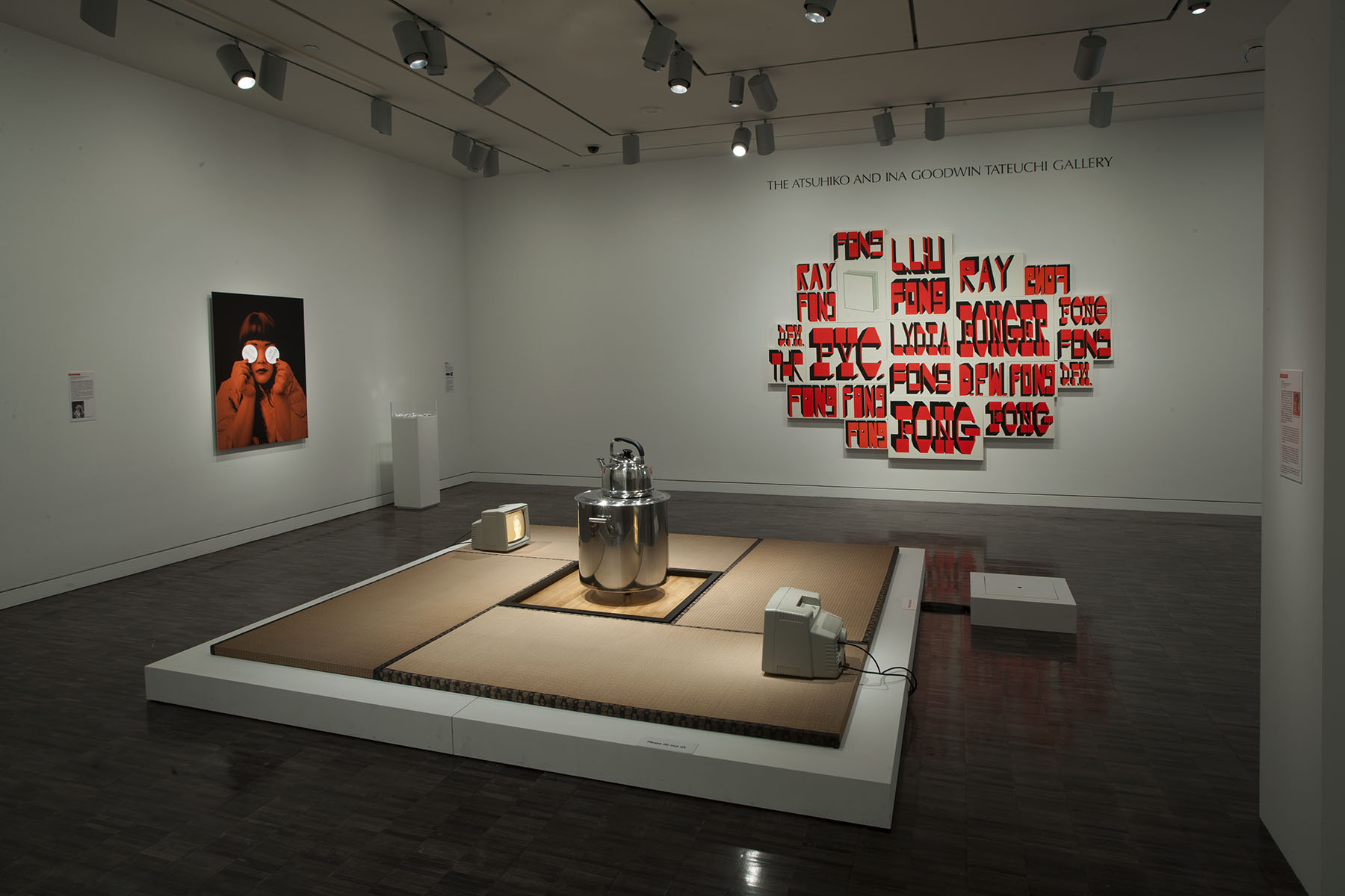 Asian arts gallery