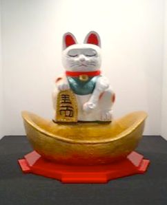 "Sean Shim Boyle, ""Happy Cat"", 2014"
