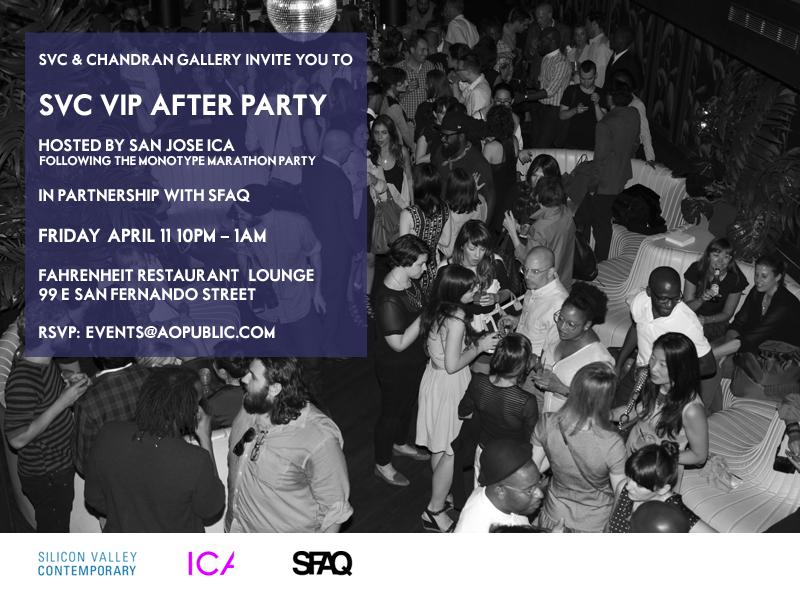 SVC-PARTY-INVITE