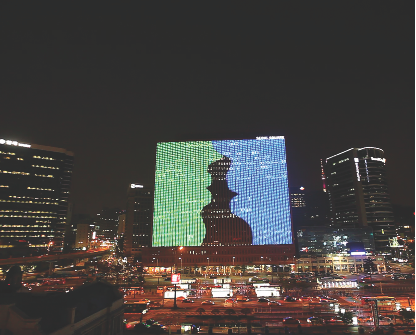 """The biggest kiss in the world,"" 2012. Seoul Art Square. Courtesy of the artist."