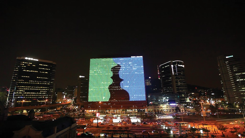 Rafaël Rozendaal, Seoul Art Square, The biggest kiss in the world, 2012. Courtesy of the artist.