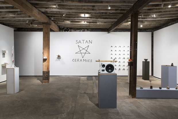 "Installation View, ""Satan Ceramics,"" 2014, Salon 94 Freemans, New York. Courtesy of Salon 94."