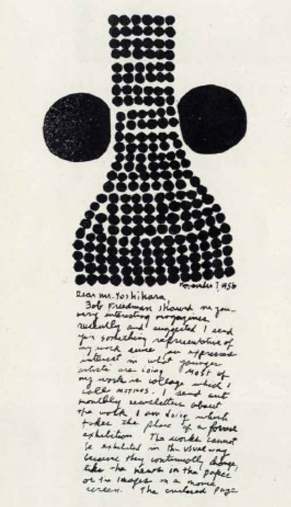 From Gutai Magazine, No. 6., 1957. Courtesy of private collection.