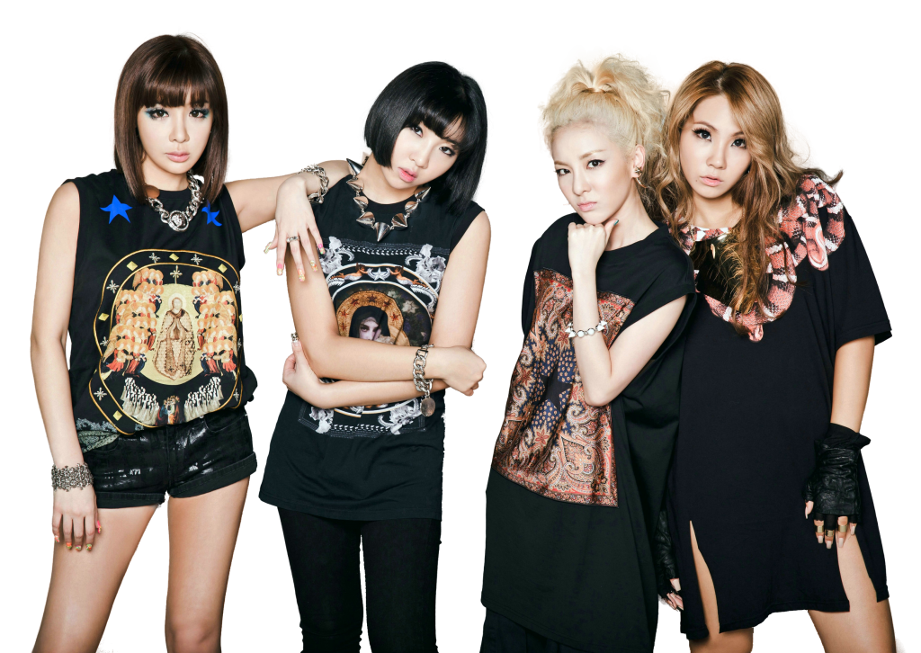 K-pop group 2ne1