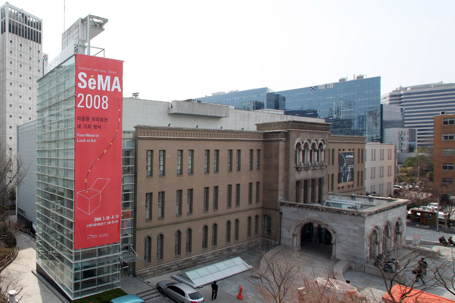 The Seoul Museum of Art.