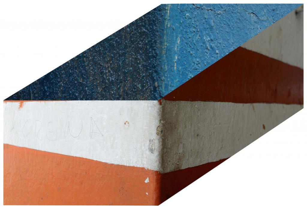 """Box 23 and E Vedado,"" 2014. Color print, 18 x 18 in. Courtesy of the artist."
