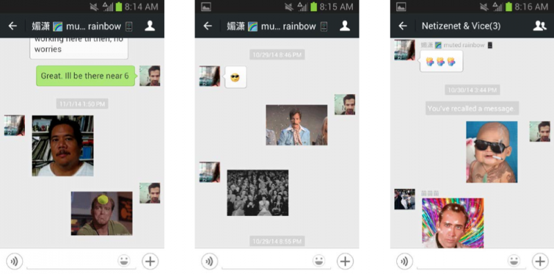 Examples of my meme and GIF filled conversations on WeChat while in China. Courtesy of Ben Valentine.