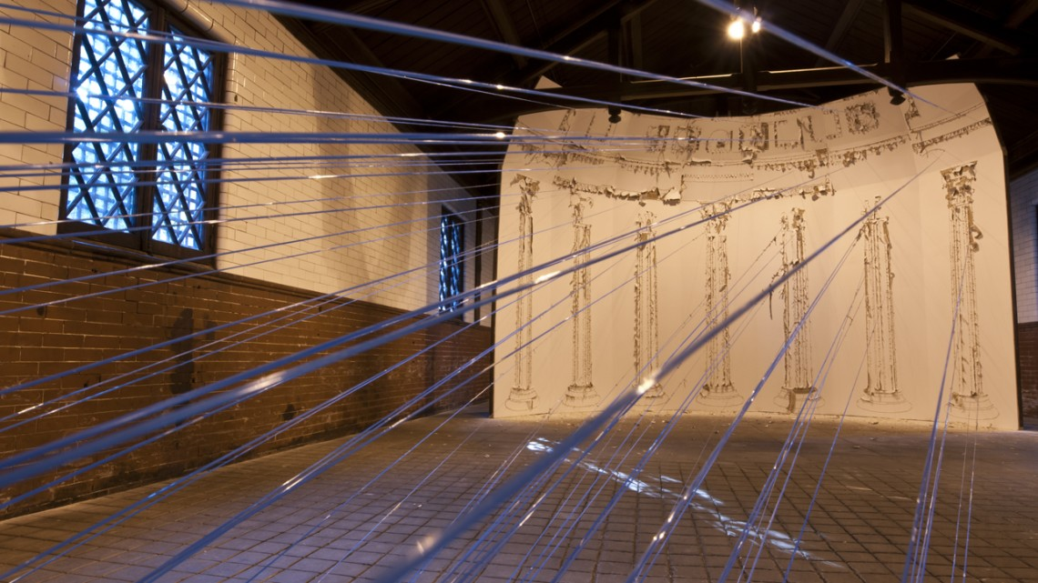 "Jesse Potts, ""Re-Coil Temple L'amore,"" (2012). 40' x 25' x 20'. Image courtesy of the artist."