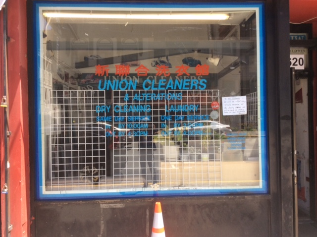 Union Cleaners. Entrance to Et al. Photo by John Held Jr.