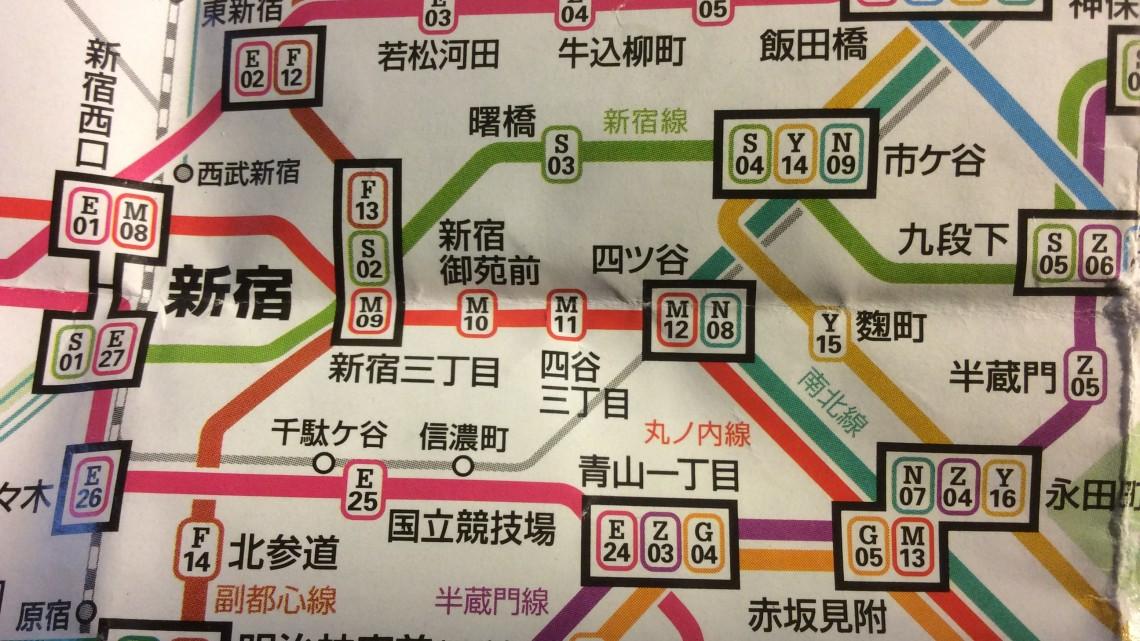 Tokyo Subway Map.