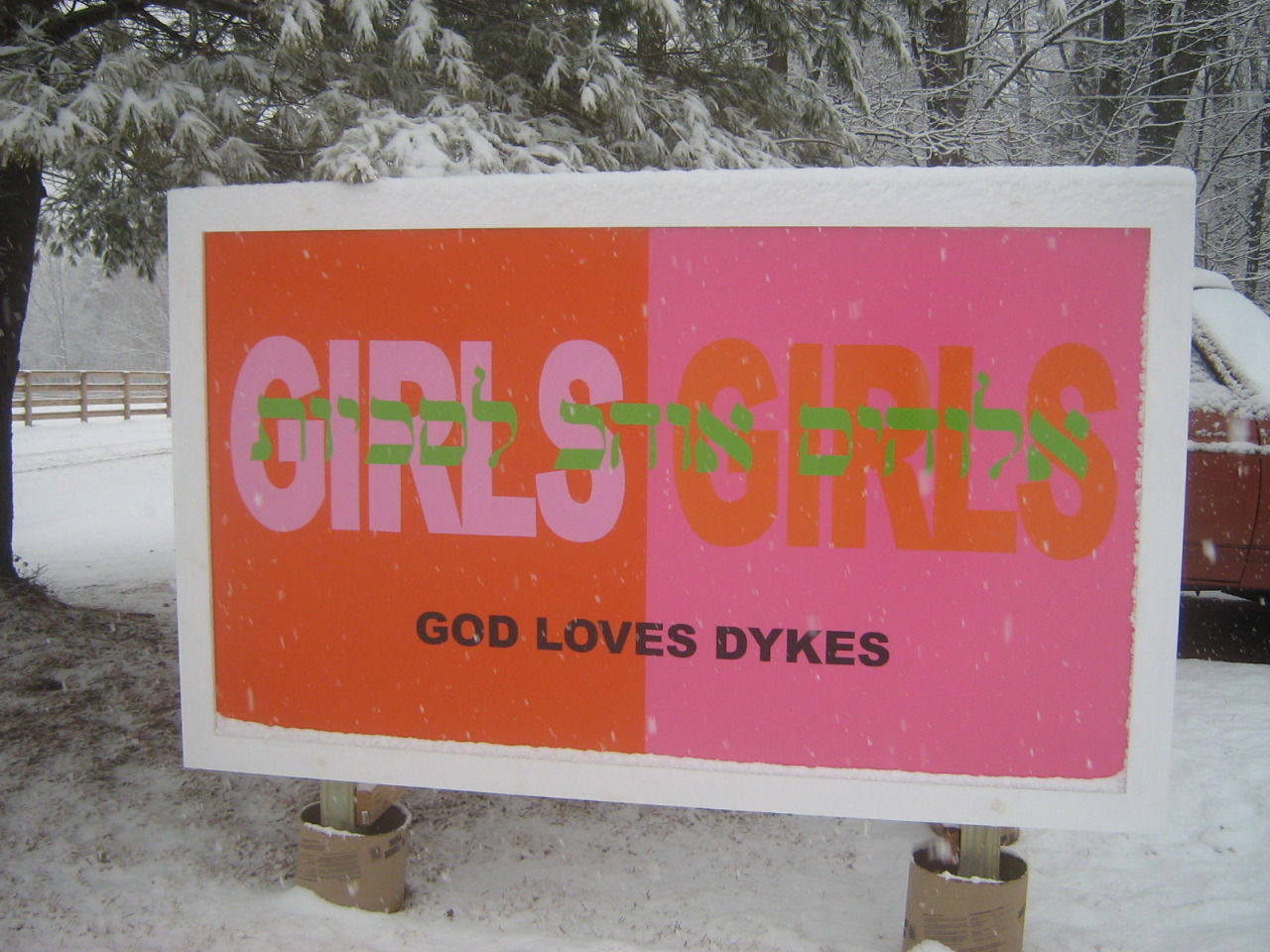 Mike Osterhout, GOD LOVE DYKES, 2011. Courtesy of the artist.