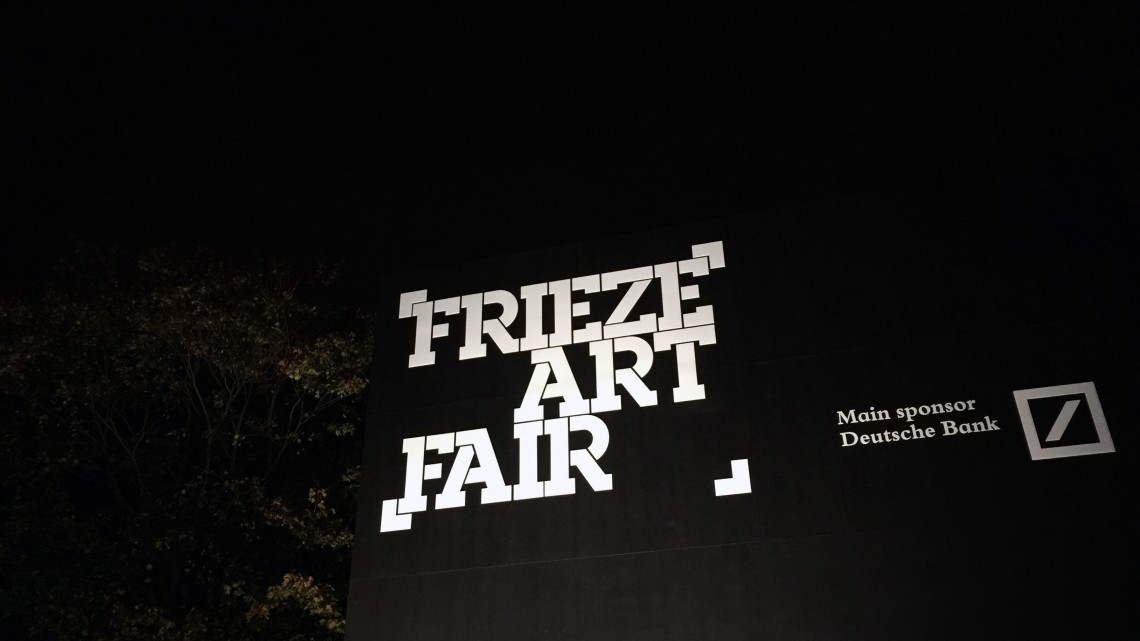 The entrance to Frieze Art Fair 2015,. Photo by Robert Strang