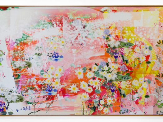 Petra Cortright, deicideCHEMICAL_records.bl, 2015. Digital painting on raw Belgian linen. 47 x 92.5 in. Courtesy of the artist and Ever Gold [Projects]