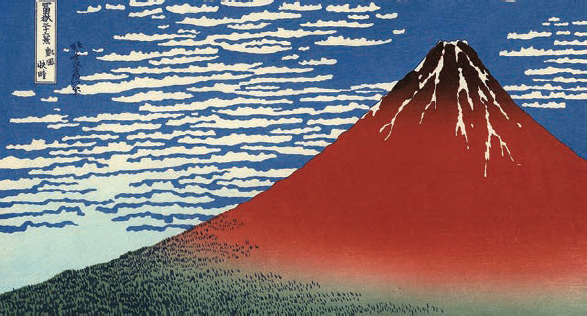 Katsushika Hokusai, Fine Wind, Clear Morning, 1830-32. Ukiyo-e woodblock print. Courtesy of the Internet.