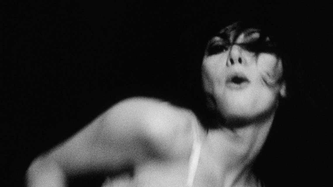 BREAKAWAY, 1966; 16mm film, black and white, sound, 5 min.; San Francisco Museum of Modern Art, Accessions Committee Fund purchase; © 2016 Conner Family Trust, San Francisco.